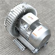 2QB810-SAH175.5KW工业污水曝气专用漩涡气泵