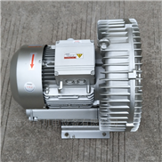 2QB710-SAH26-3KW真空脱水高压漩涡气泵