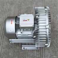 18.5KW涡流式高压鼓风机