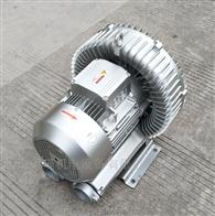 2QB730-SAH26供应印刷机械专用高压风机