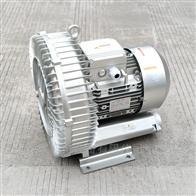 2QB 810-SAH17废水污水曝气高压鼓风机