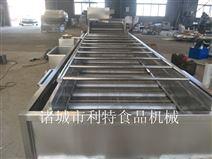 蔬菜清洗机净菜加工生产线加工流程