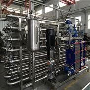 高价回收管式高温杀菌机