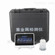 便携式化妆品重金属快速检测仪CSY-YJ