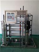 肉类加工生产用水纯水净水反渗透设备