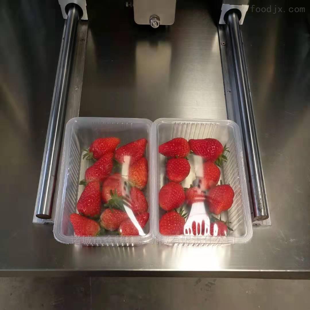 草莓气调包装机