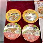 金超JCFW-4梅菜扣肉包装机
