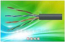 广东数据电缆厂家