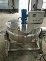 導熱油型夾層鍋