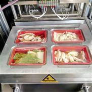 蔬菜配送中心封盒气调包装机