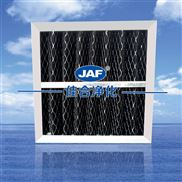過濾器材質  初效板式活性炭過濾網