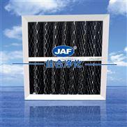 JAF-054-苏州过滤棉  初效板式活性炭过滤器