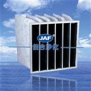 铝框活性炭袋式过滤器