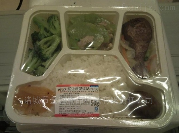 高铁快餐盒饭封口机