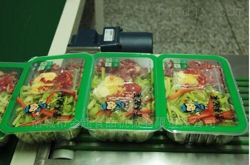 连续式蔬菜封盒包装机