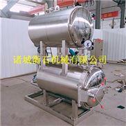 小型殺菌鍋 衡石機械多功能實驗殺菌釜