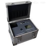 CM-03N 便携式氨氮水质测定仪