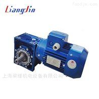 厂家供应NMRW050紫光减速机