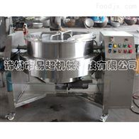 YC-100L厂家直销下搅拌燃气加热夹层锅