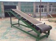 高耐磨礦用皮帶運輸機爬坡裝車皮帶輸送機