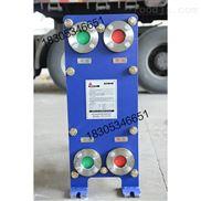 供应板式冷却器牛奶巴氏杀菌降温冷却专用10平方冷却器