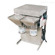 SH-617-大蒜打碎机笙辉蒜泥机果蔬搅碎切搅切碎机