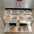 盒装热干面气调保鲜包装机