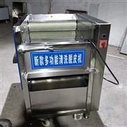 不锈钢清洗机,小型净菜加工生产线