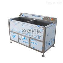 果蔬臭氧机超声波瓜果洗菜机水果蔬果清洗机