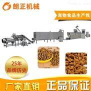周口市多功能貓糧寵物食品雙螺桿膨化機