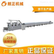 天津数字儿童饼干机厂家,杂粮饼干生产设备