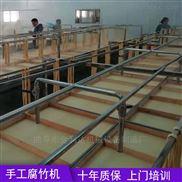 阜阳小型腐竹机,半自动腐竹油皮机厂家供应