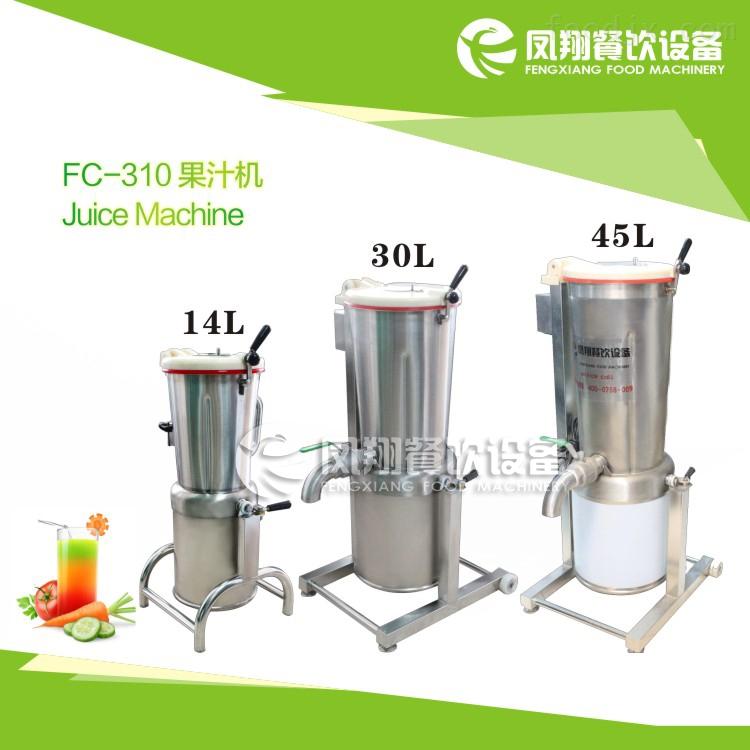 FC-310  苹果打汁机