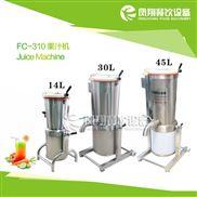 大型榨汁机 流体食物专业 葛根沙葛打泥设备