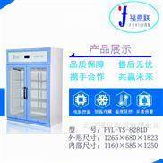 医疗标本冷藏箱