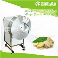 FC-501果蔬切丝机 芋头切丝机 1毫米细长 芋头丝