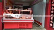 福建1.5米熟食保鲜冷藏展示柜什么价位