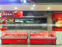 四川1.8米內置機熟食冷藏展示柜