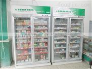 湖南有没有销售店供应医药品冷藏柜