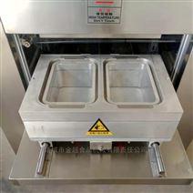 蒸菜盒式包装机