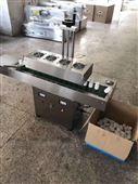 酱类水冷电磁感应封口机鑫沃发不锈钢型供应