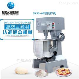 SZM-60大容量60L全自动店铺加工搅拌打蛋和面机