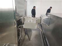 冷凍肉微波解凍設備的優勢