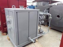 0.1吨液化气蒸汽发生器介超供应