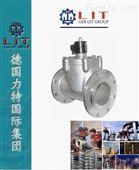 进口大口径电磁阀 德国力特LIT品牌