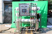 南京生產食用香精用水純水凈水反滲透設備