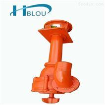 利歐耐磨清淤吸沙泵污水排污泵