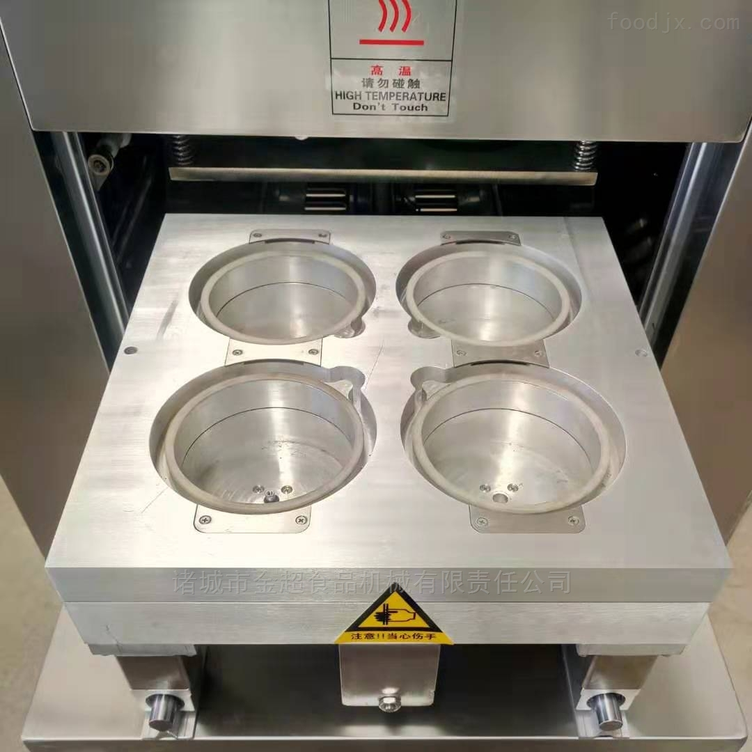 熟食气调保鲜盒式碗式封口包装机