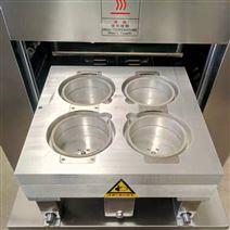 冷凍梅菜扣肉碗裝真空封口機