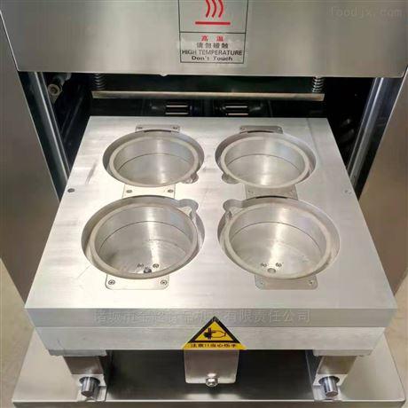 梅菜扣肉圓碗自動封口機